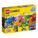 レゴ クラシック 10712 アイデアパーツ<歯車セット>...