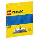 レゴ クラシック 10714 基礎板 <ブルー>...