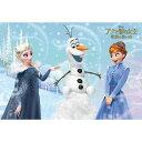 こどもジグソーパズル 『アナと雪の女王/家族の思い出』 雪のおくりもの