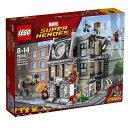 【オンライン限定価格】レゴ スーパーヒーローズ 76108 ドクター・ストレンジの神聖