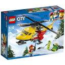 レゴ シティ 60179 救急ヘリコプター