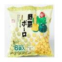 野菜ボーロ こつぶ 20g×6パック お菓子