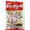 ミニボーロ 18gx5【お菓子】