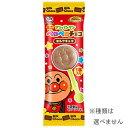 アンパンマン ミニペロペロチョコレート 1本【お菓子】
