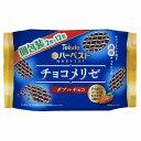 ファミリーサイズ ハーベスト チョコメリゼ ダブルチョコ 24枚(2枚×12包)【お菓子】