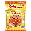 アンパンマンのソフトせんべい 4連パック【お菓子】