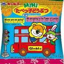 ミニたべっ子どうぶつ メープルバター味 5連【お菓子】