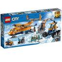 レゴ シティ 60196 北極輸送ヘリコプターと作業車
