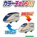 カラーズ T05 E7系北陸新幹線