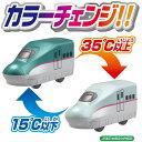 カラーズ T01 E5系新幹線はやぶさ