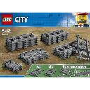 レゴ シティ 60205 レールセット