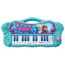 トイザらス限定 アナと雪の女王 ミュージックキーボード