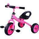 トイザらス限定 シンプル三輪車(ピンク)