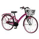 【クリアランス】22インチ 子供用自転車 エアフリップ(ブラ...