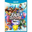 【Wii Uソフト】 大乱闘スマッシュブラザーズ for Wii U【送料無料】