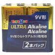 トイザらスオリジナル アルカリ乾電池 9V形【送料無料】