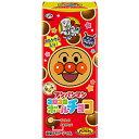 アンパンマン コロコロボールチョコ【お菓子】(柄ランダム)
