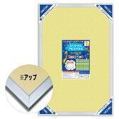 トイザらス限定 アルミデラックスフレーム 1000ピース(51×73.5cm)用 シルバー【アルミパネルパズル】【送料無料】