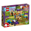 レゴ フレンズ 41361 ミアとポニーのお世話