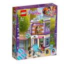 レゴ フレンズ 41365 エマのデザインスタジオ