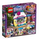 【オンライン限定価格】レゴ フレンズ 41366 オリビアの...