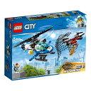 レゴ シティ 60207 ポリスヘリコプターのドローンチェイ...