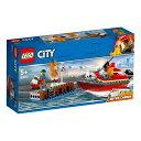 レゴ シティ 60213 対岸の火事