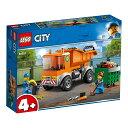 レゴ シティ 60220 ゴミ収集トラック