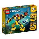 レゴ クリエイター 31090 海底調査ロボット...