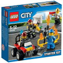レゴ シティ 60088 消防隊スタートセット