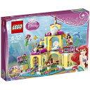 【オンライン限定価格】レゴ ディズニー・プリンセス 41063 アリエルの海の宮殿【送料無料】
