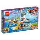 【オンライン限定価格】レゴ フレンズ 41380 海のどうぶ...