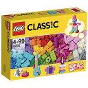 レゴ クラシック 10694 アイデアパーツ <明るい色セット>【送料無料】