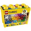 【オンライン限定価格】 レゴ クラシック 10698 黄色のアイデアボックス <スペシャル>