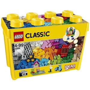 レゴ クラシック 10698 黄色のアイデアボックス <スペシャル>【送料無料】