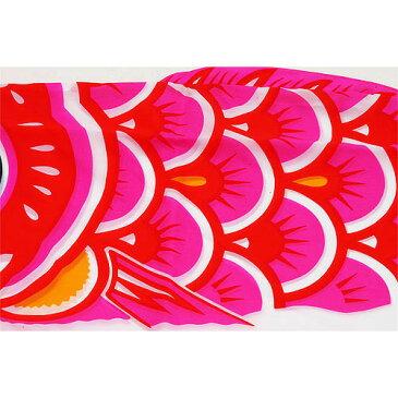 【鯉のぼり】ベビーザらス限定 鯉のぼり ベランダセット 1.0m【送料無料】