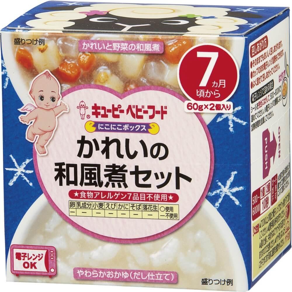 キユーピーキユーピーベビーフードにこにこボックスかれいの和風煮セット7ヶ月〜