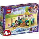 レゴ フレンズ 41397 エマのフレッシュジュース・ワゴン...