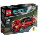 レゴ スピードチャンピオン 75899 ラ フェラーリ【送料無料】