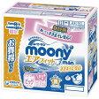 【パンツタイプ】ムーニーマンエアフィット女の子ビッグ 144枚(48枚×3パック)(カートン)