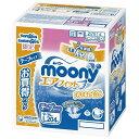 【テープタイプ】ムーニー エアフィット Lサイズ204枚(68枚×3パック)(カートン)