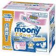【パンツタイプ】ムーニーマンエアフィット 女の子Lサイズ168枚(56枚×3パック)(カートン)