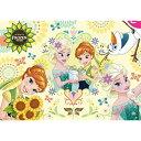 ディズニーチャイルドパズル「アナの素敵なバースデー」80ピース【お子様向けパズル】