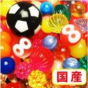 スーパーボールすくいセット 500個セット(1個当たり6円!!)(日本製)
