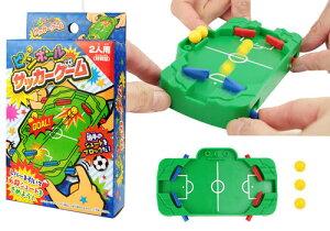 【サッカーゲーム】【セット】ピンボールサッカーゲー