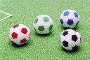 サッカーボール けしごむ Soccer Football  60個セット(1個当たり約33円!!)