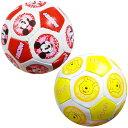 【ディズニー】【ボール】ディズニーソフトサッカーボールpart.2【おもちゃ グッズ ソフトボール 柔らかい やわらかいボール ミッキー プーさん 赤色 黄色 サッカーボール 痛くない プレゼント ギフト 誕生日 ボール遊び 練習 男の子 女の子 景品 販促品】