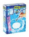 【知育玩具】【実験】ちょこっと実験箱★ 瞬間凍結!? 凍る!...