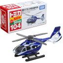 【トミカ】【箱入り】タカラトミー トミカミニカー No.104 BK117 D-2 ヘリコプター(箱トミカ) SCALE:1/167