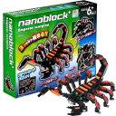 【ナノブロック】【知育玩具】ナノブロックプラス ダ